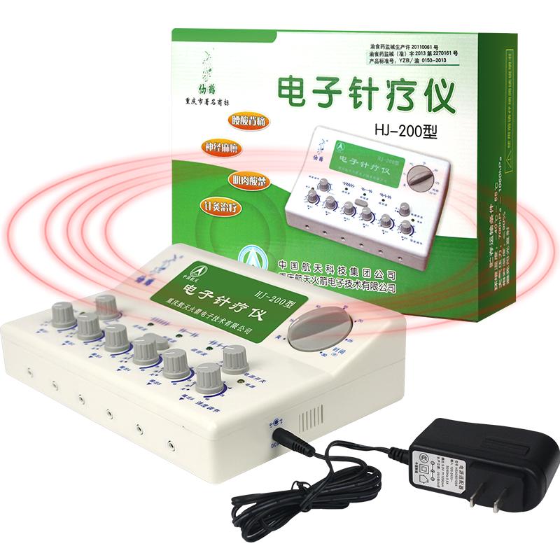 仙鹤电子针疗仪低频六通道HJ-200