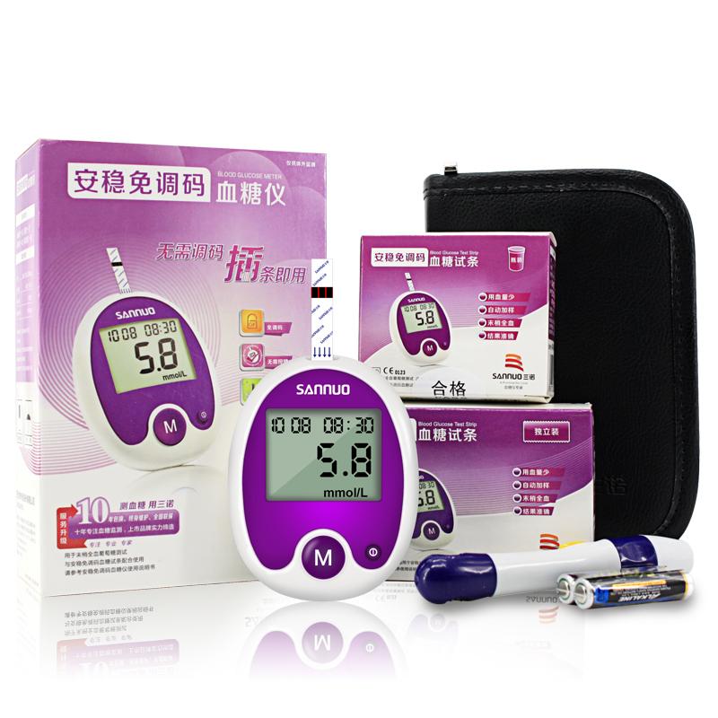 三诺 安稳免调码型血糖仪器