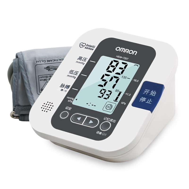 OMRON欧姆龙上臂式语音款7207电子血压计