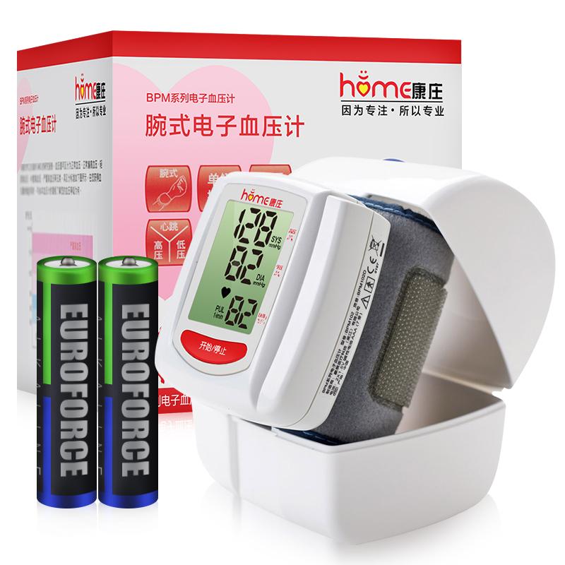 康庄腕式电子血压计BPM102型
