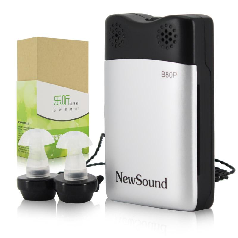 新声助听器双耳大功率盒式机B80P