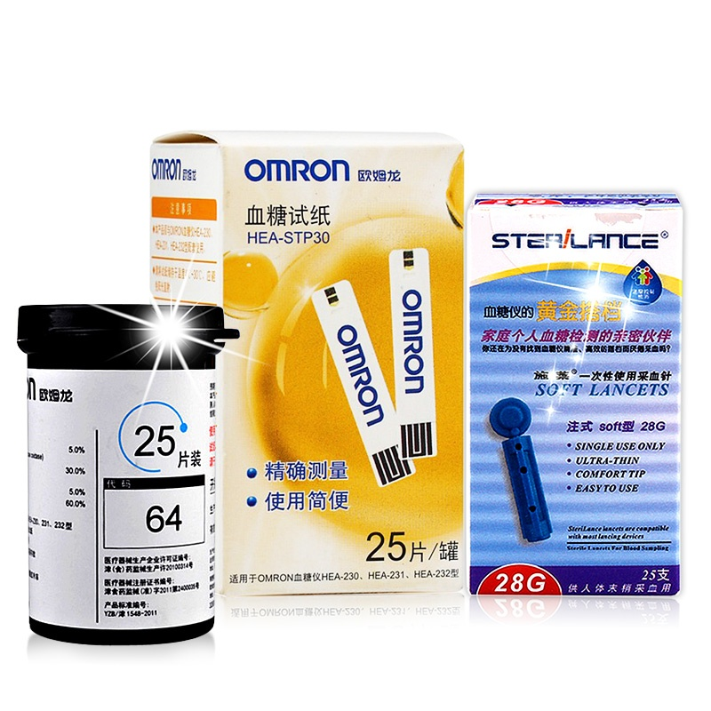 欧姆龙血糖仪试纸 HEA-STP30