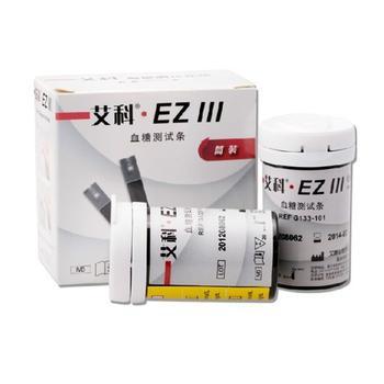 艾科EzⅢ 血糖试纸 50条瓶装