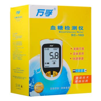 万孚EC-103 血糖仪