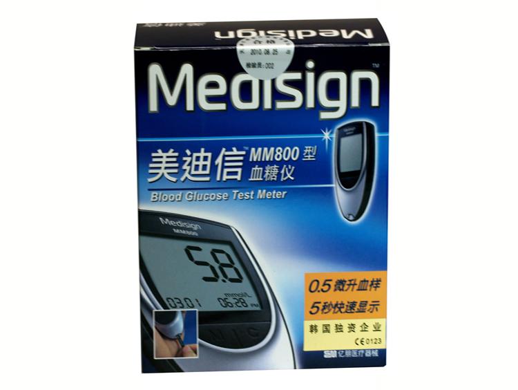 美迪信 MM800型血糖仪