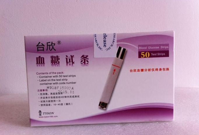 台欣 易稳得血糖仪T512/T666W型 血糖试纸