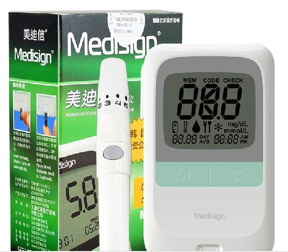 美迪信MM600C型血糖仪