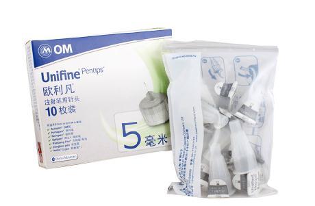 英国OM unifine胰岛素注射笔针头 5mm*10支