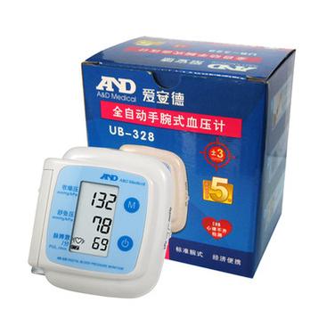 日本爱安德 UB-328型电子血压计