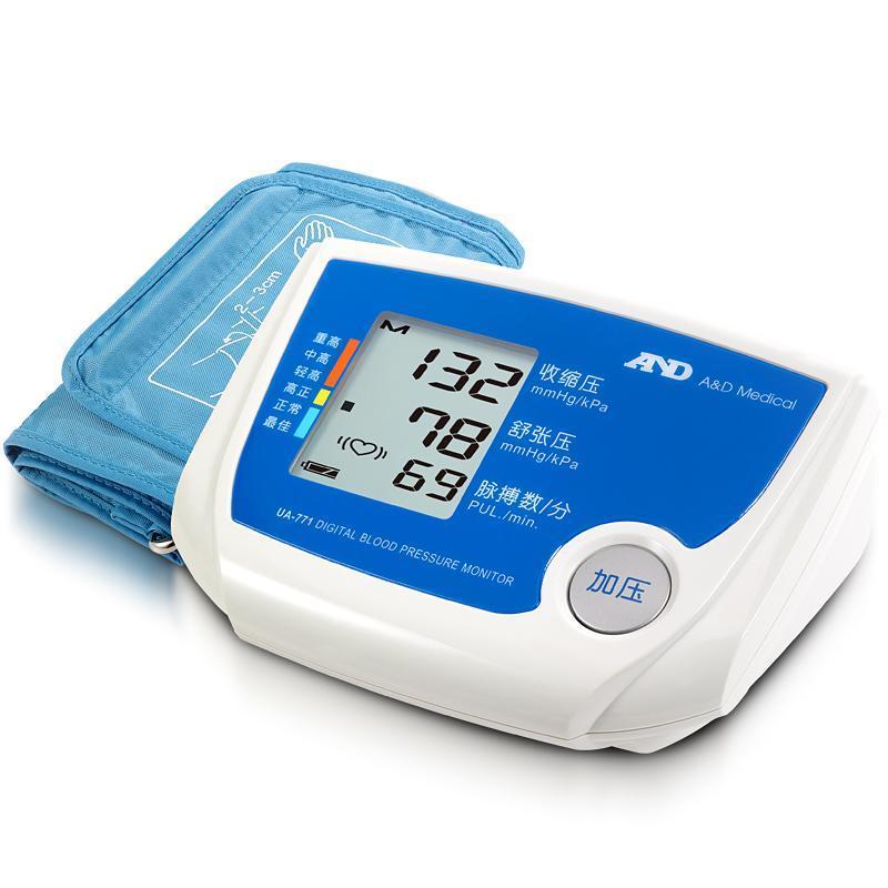 爱安德 家用上臂式电子血压计UA771型