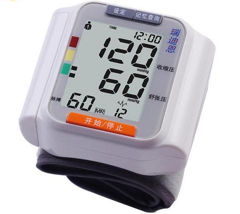 瑞迪恩 全自动手腕式电子血压计BP860W型