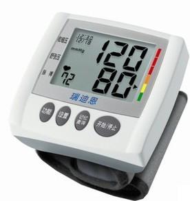 瑞迪恩 全自动手腕式电子血压计HL168GA型