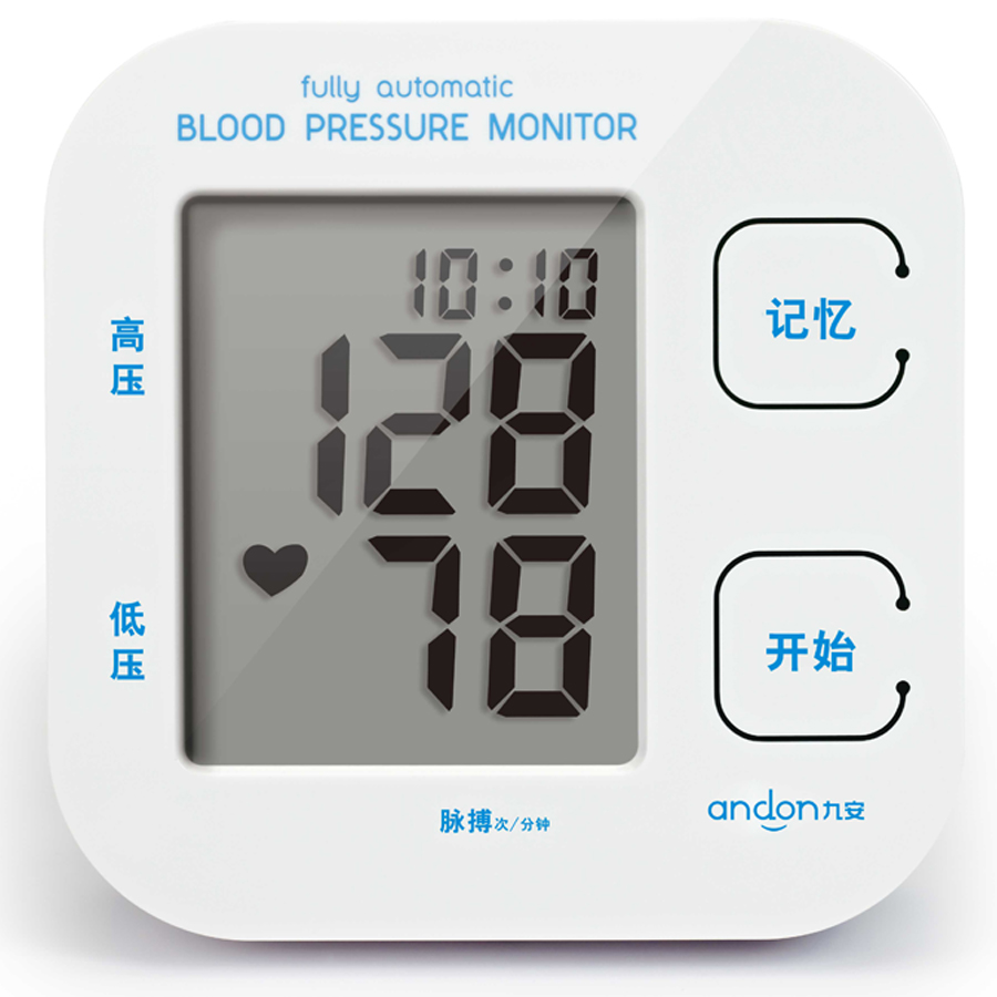 九安 家用上臂式电子血压计KN-550型