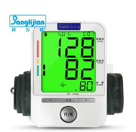 邦力健 家用手臂式电子血压计U80K型