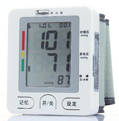 邦力健 手腕式电子血压计U60EH型