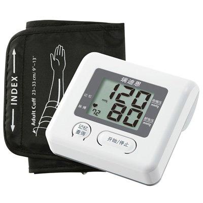 瑞迪恩全自动上臂式电子血压计HL888PA型