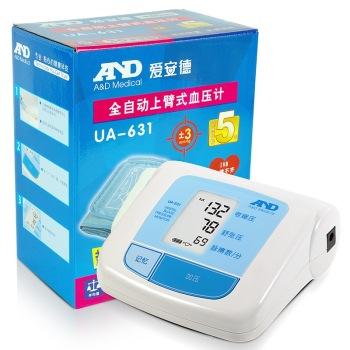 爱安德 上臂式电子血压计UA-631型