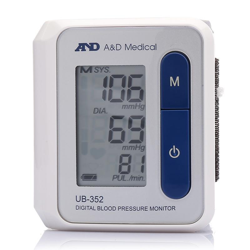 爱安德 腕式电子血压计UB-352A型