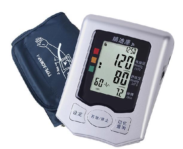 瑞迪恩 家用手臂式电子血压计BP810A型