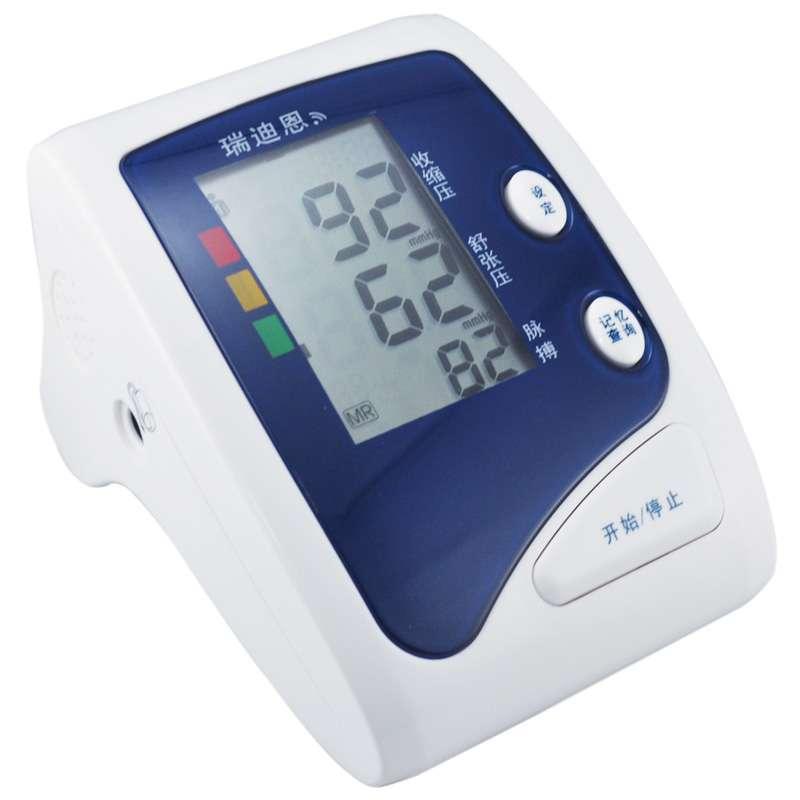 瑞迪恩 上臂式电子血压计BPCB0A-3H型