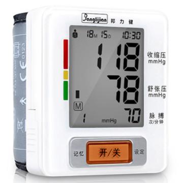 邦力健 手腕式电子语音血压计U60CH型