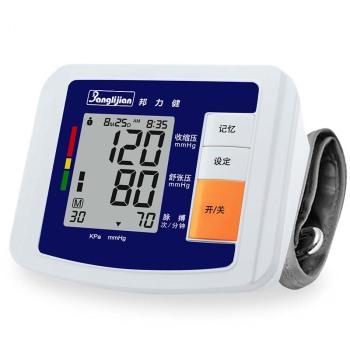 邦力健 臂式电子血压计U80BH型