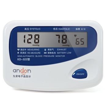九安 KD-322型电子血压计