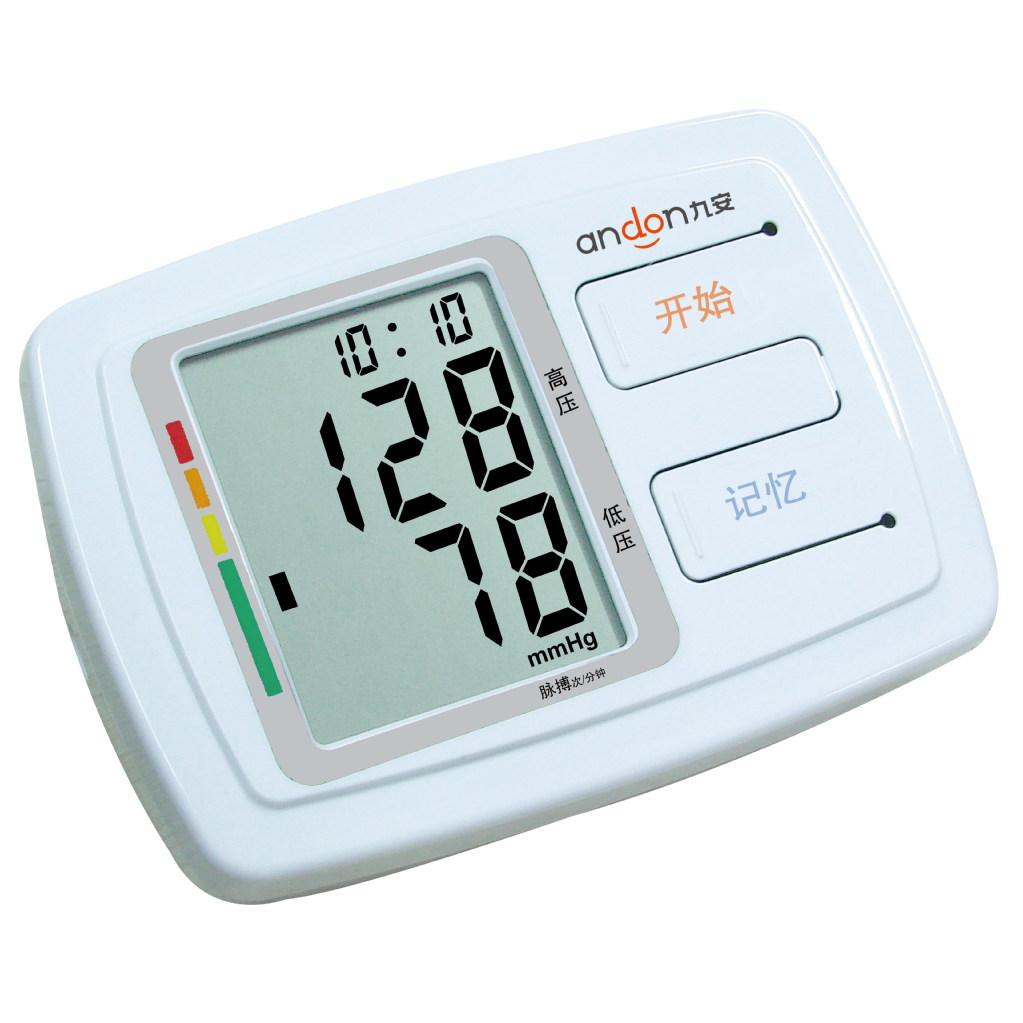 九安 电子血压计KD556型