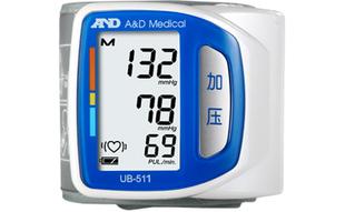 爱安德 全自动电子血压计UB-511型