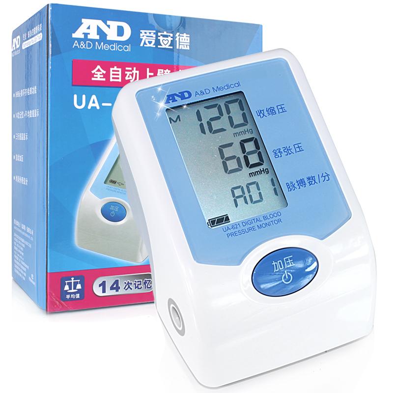 爱安德 全自动上臂式电子血压计UA-621型