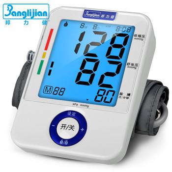 邦力健 家用上臂式电子血压计U80J型