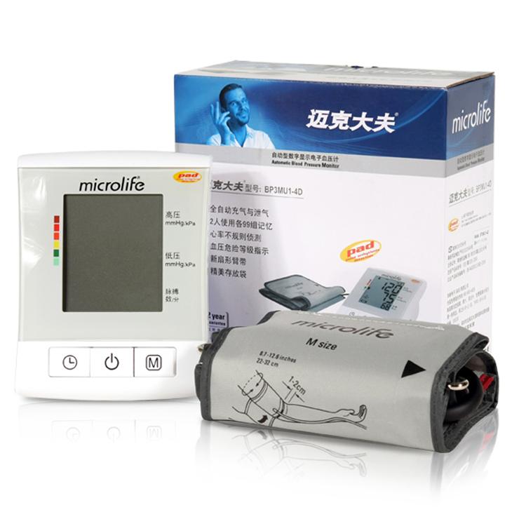 迈克大夫 自动电子血压计BP3MU1-4D型