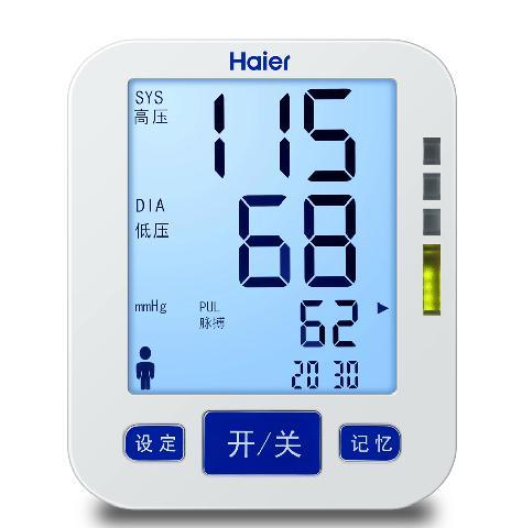 海尔 全智能上臂式电子血压计BF1200型
