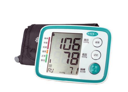 华佗佳人 全自动U80EH型电子血压计