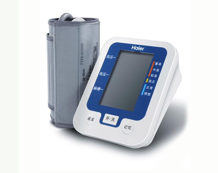 海尔 家用全自动上臂式血压计BF1210型