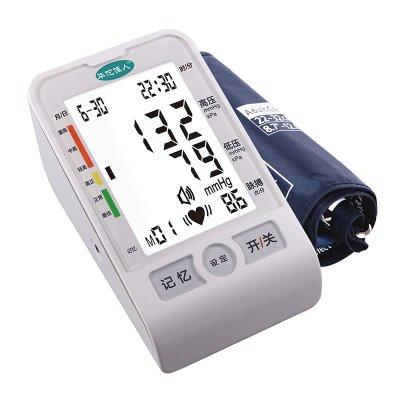 华佗佳人 全自动PG-800B6型电子血压计