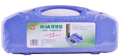 玉兔 血压计+听诊器(保健盒) H-IA
