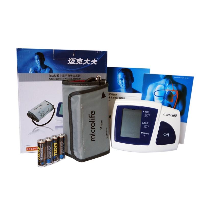 迈克大夫 自动型电子血压计BP3BXO-A型