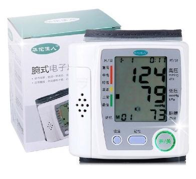 华佗佳人  家用手腕式电子血压计PG-800A3型