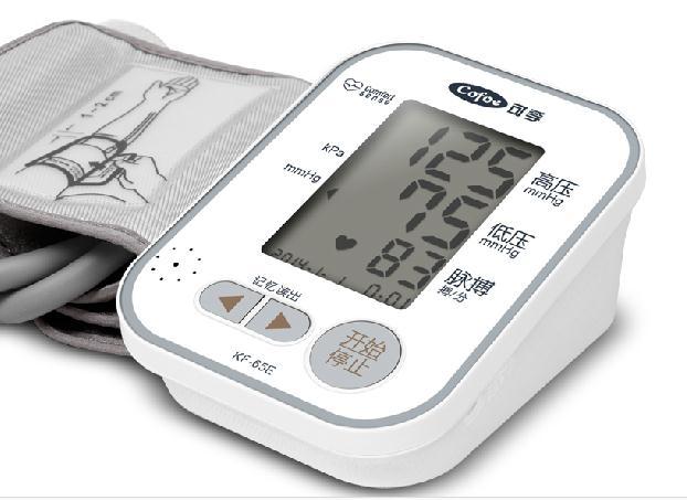 可孚 家用臂式语音电子血压计KF-65E型