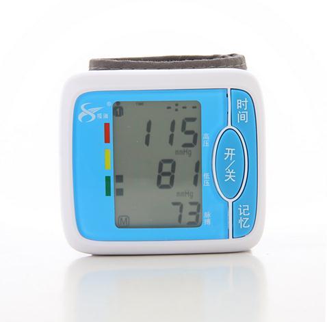 福海 语音全自动手腕式BP189W型电子血压计