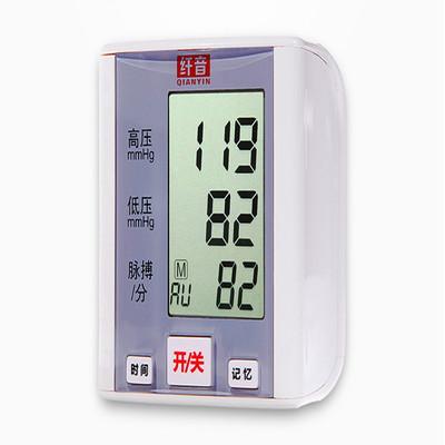 纤音 手腕式全自动W-111电子血压计