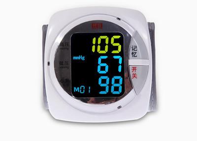 纤音 腕式彩屏语音DX-W801B电子血压计