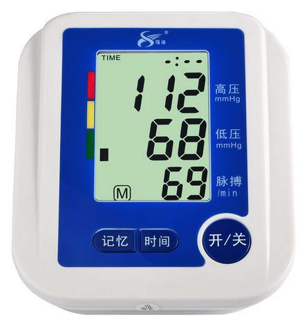 福海 语音全自动手臂式BP-JC312型电子血压计
