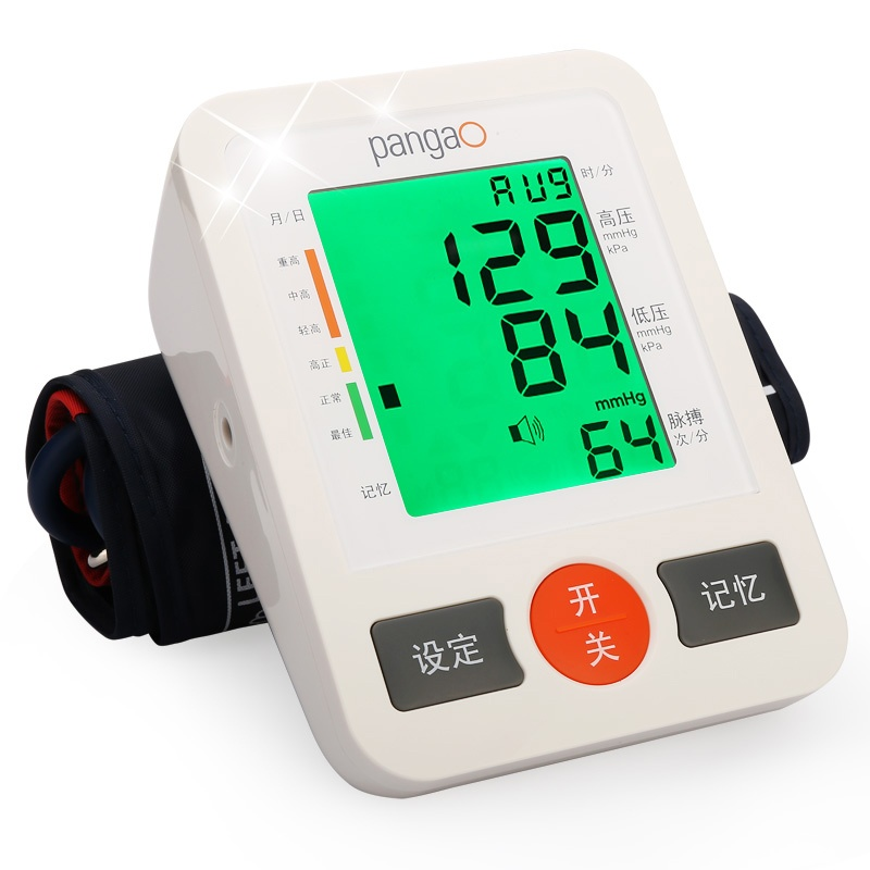 攀高 全自动PG-800B32电子血压计