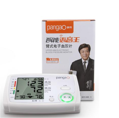 攀高 上臂式PG-800B5型电子血压计