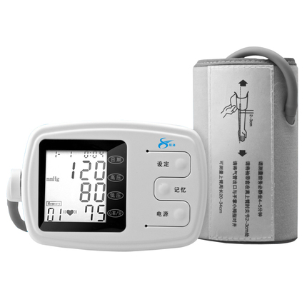 福海 语音型上臂式电子血压计FT-C15B型