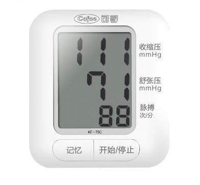 可孚 家用语音全自动手腕式血压计KF-75C型