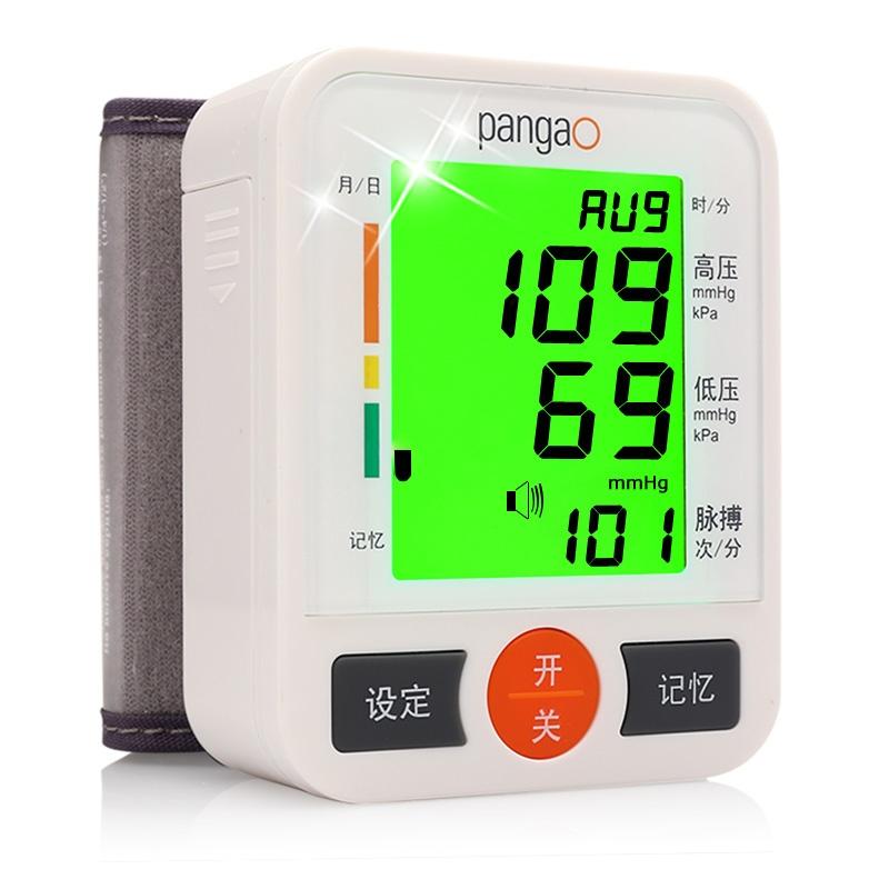 攀高 家用腕式A32型电子血压计