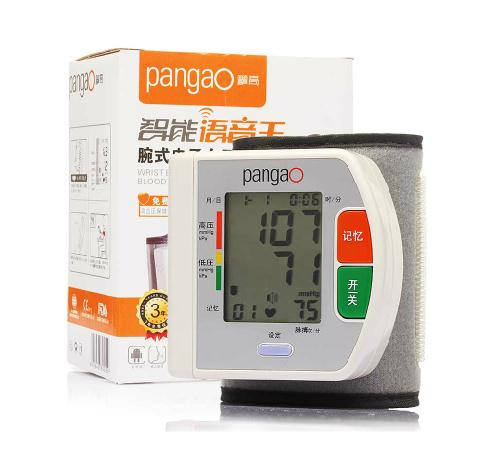 攀高 家用智能语音腕式PG-800A5电子血压计